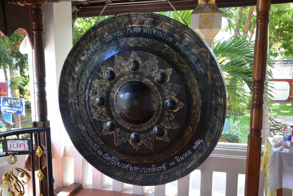 How To Do A Gong Meditation